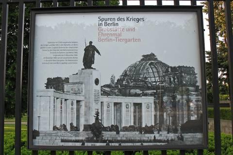 Мемориал павшим советским воинам в Берлине