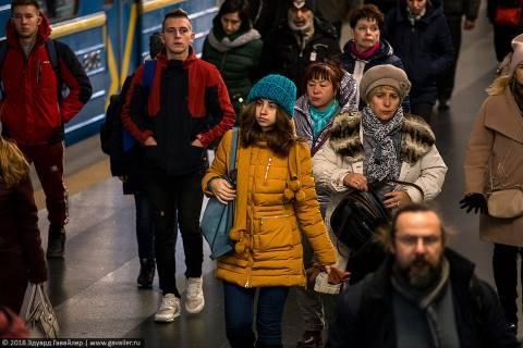 Жительницы и жители Киева