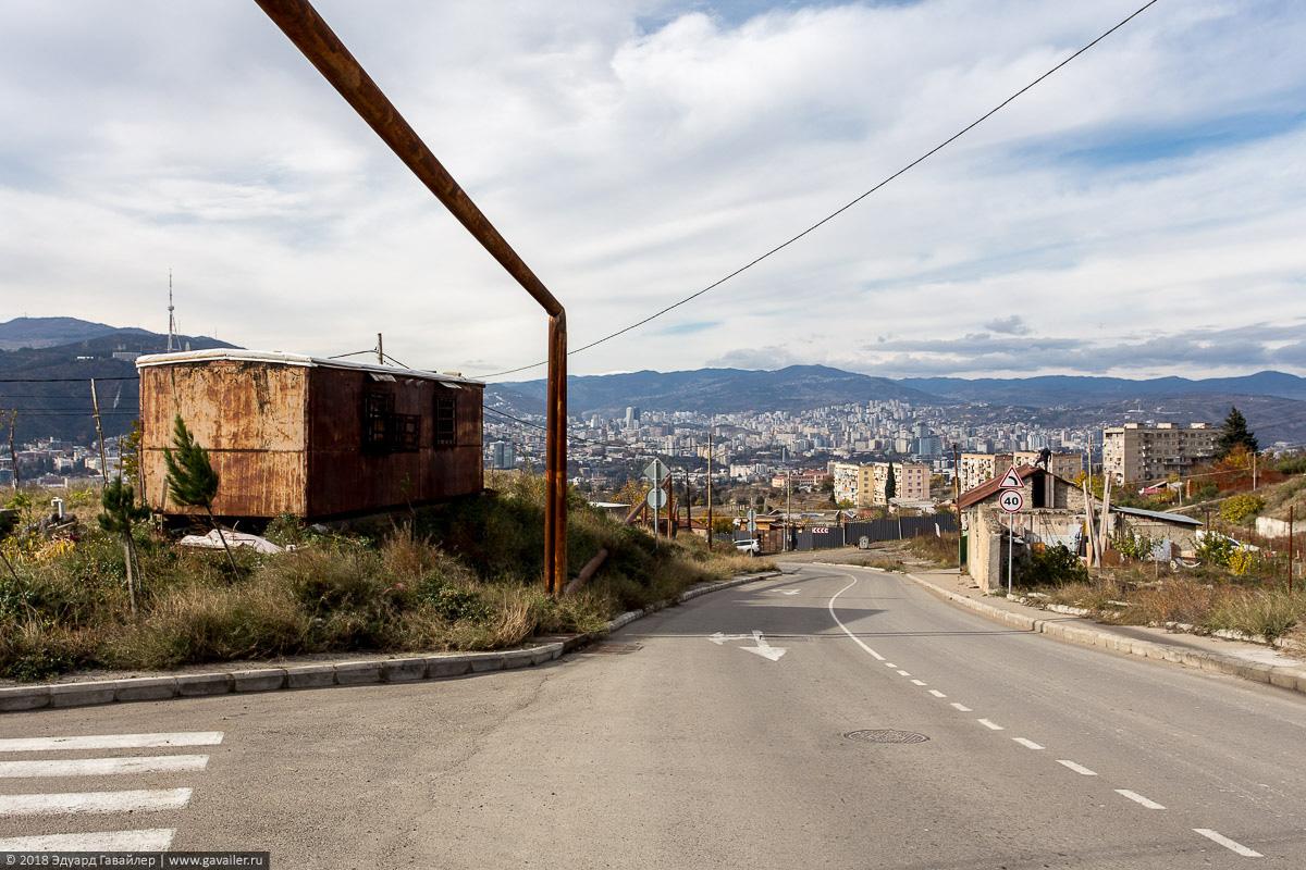 На пути из центра Тбилиси к Тбилисскому морю
