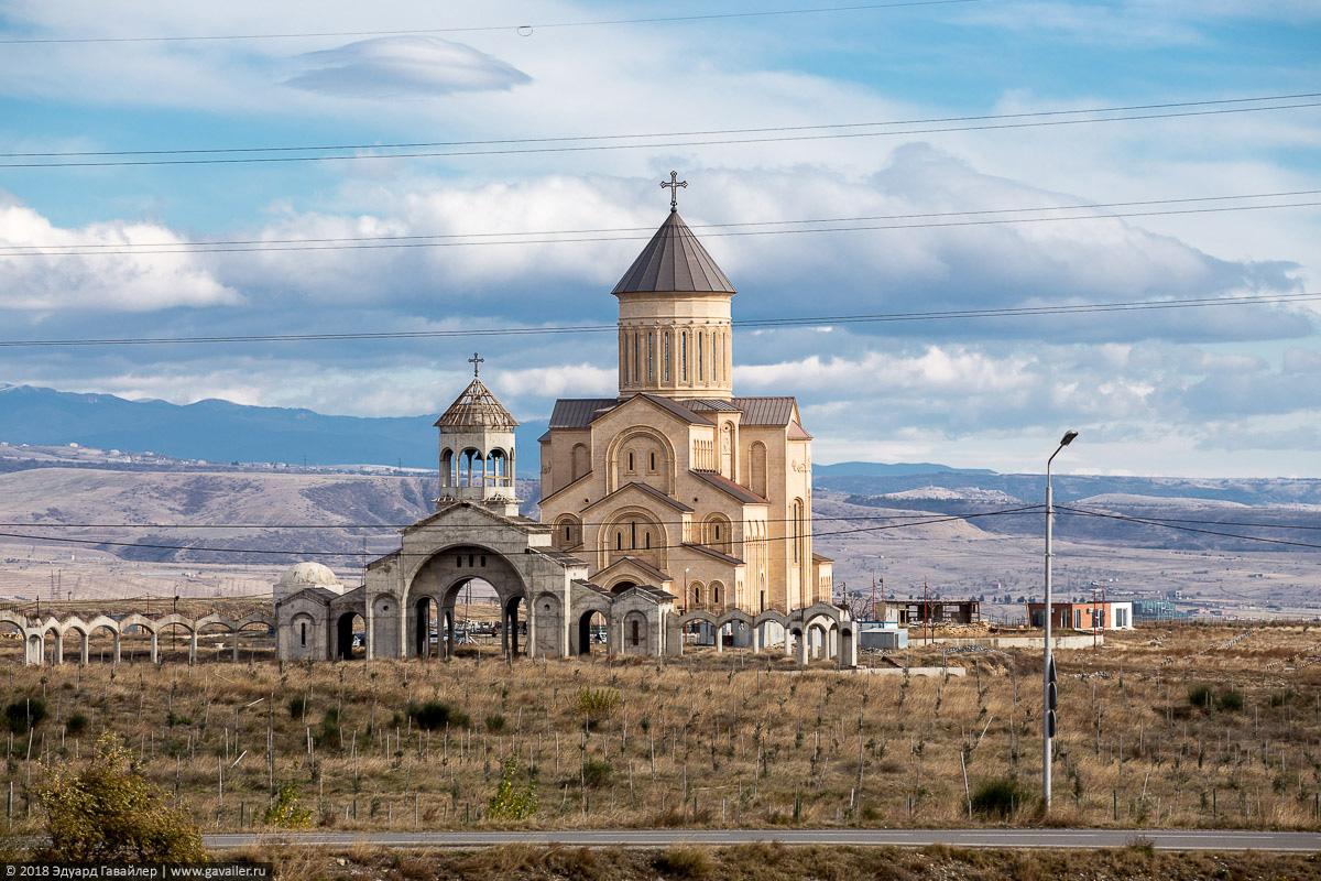 Православная церковь под Тбилиси