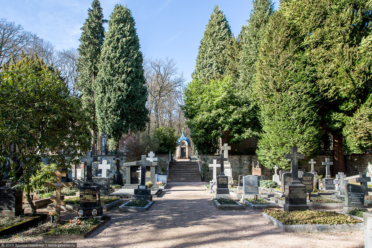 Русское кладбище в Висбадене