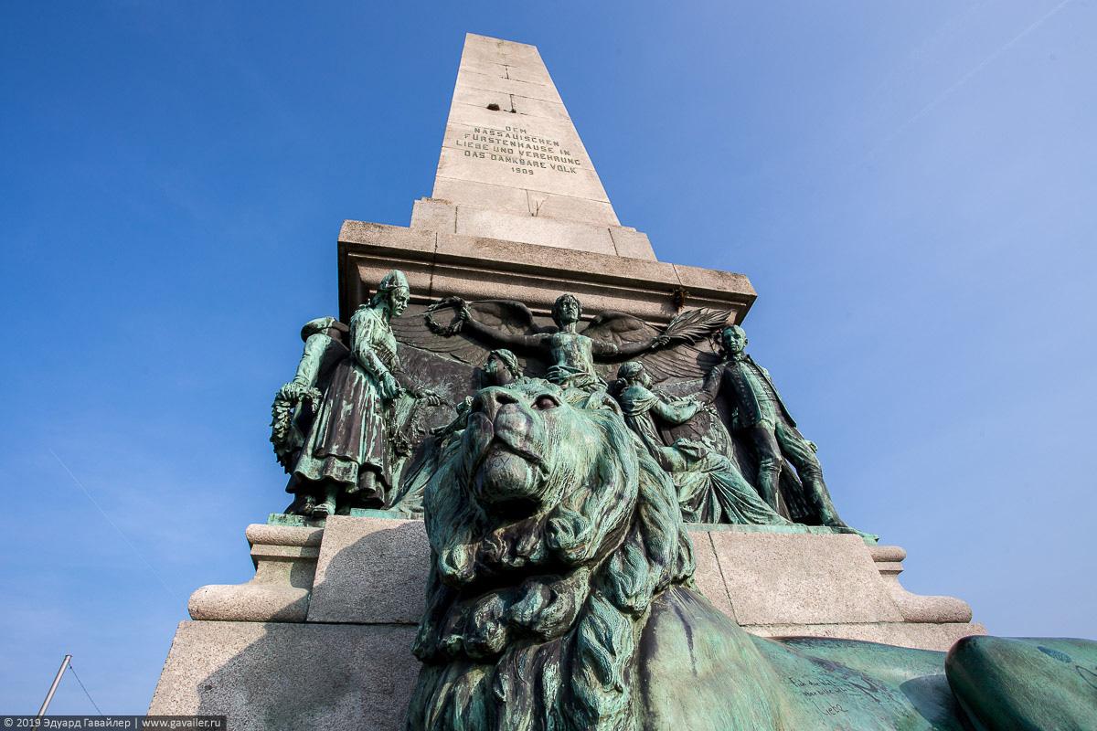 Памятник герцогу Нассау Адольфу