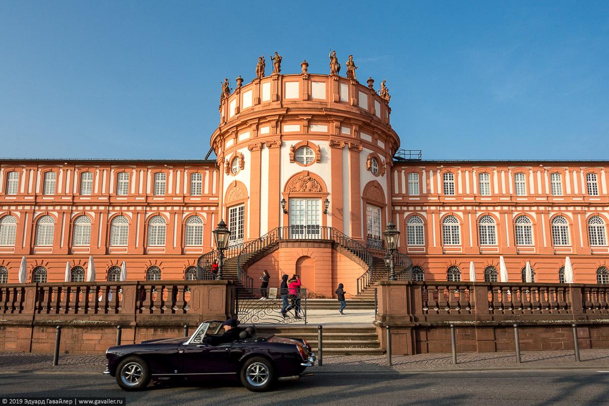 Резиденция герцогов Нассау в Висбадене