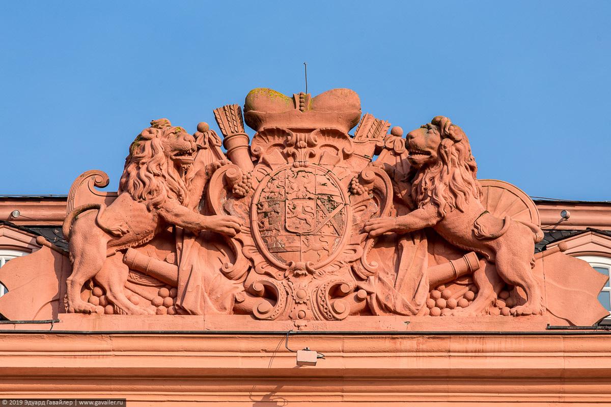 Герцогство Нассау герб