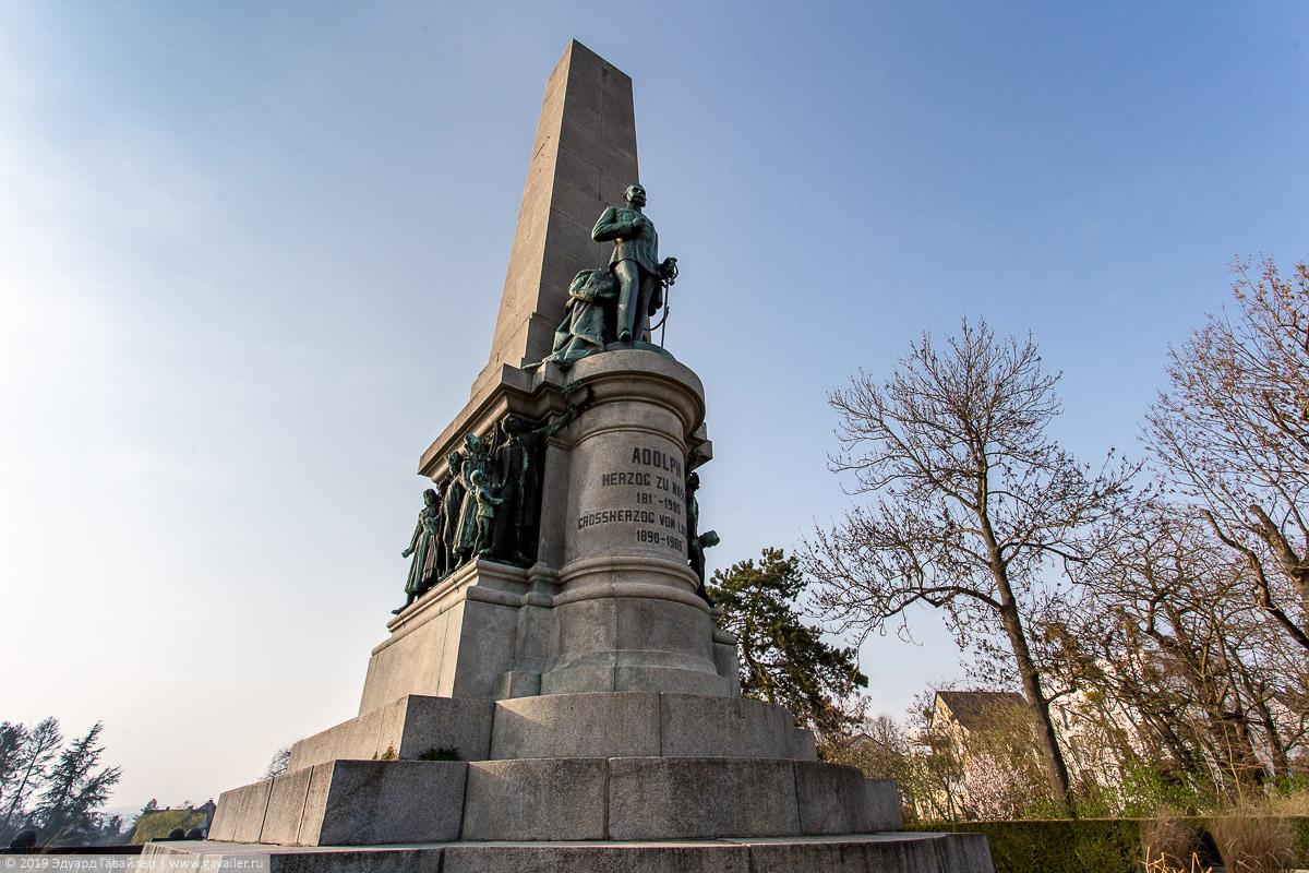 Адольф великий герцог Люксембургский