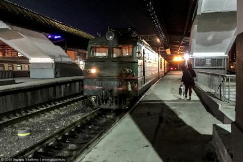 Жуткий поезд Тбилиси-Ереван