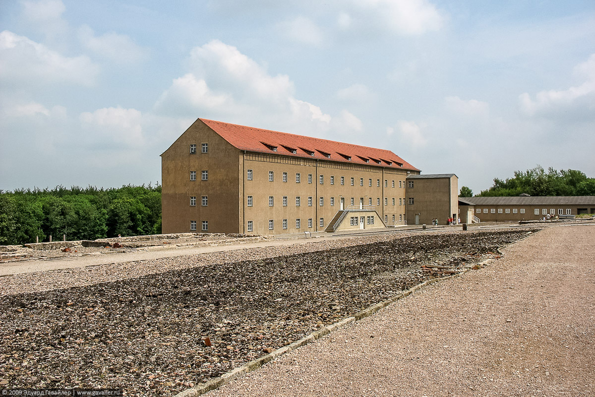 Здание склада в Бухенвальде