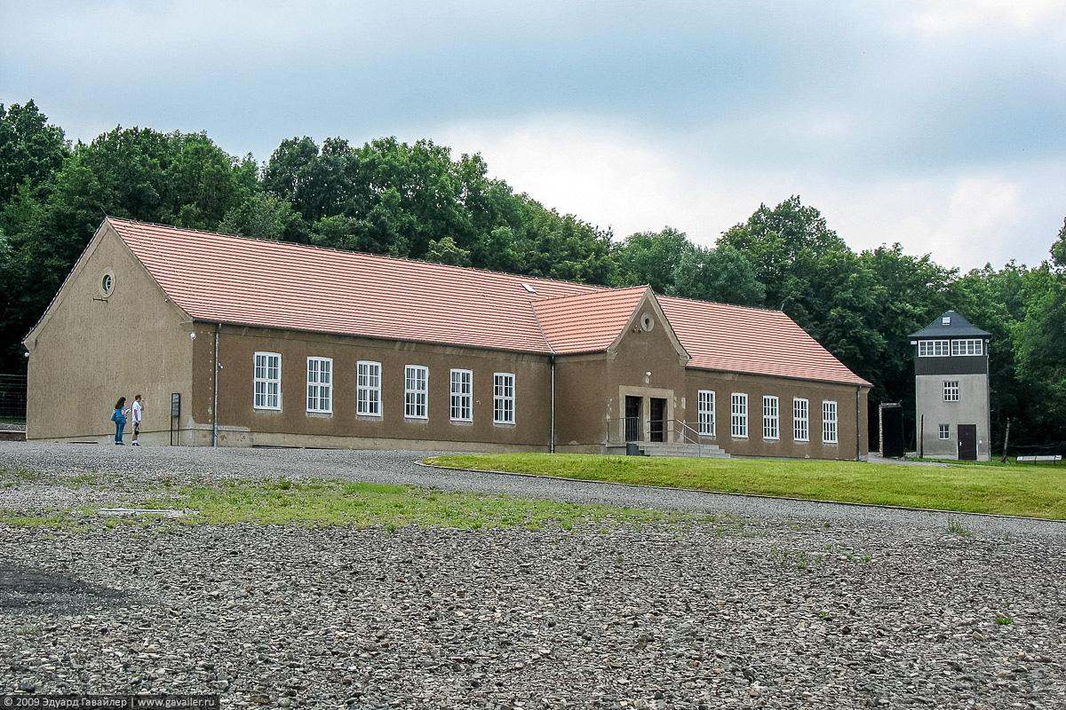 Столовая для заключённых Бухенвальда