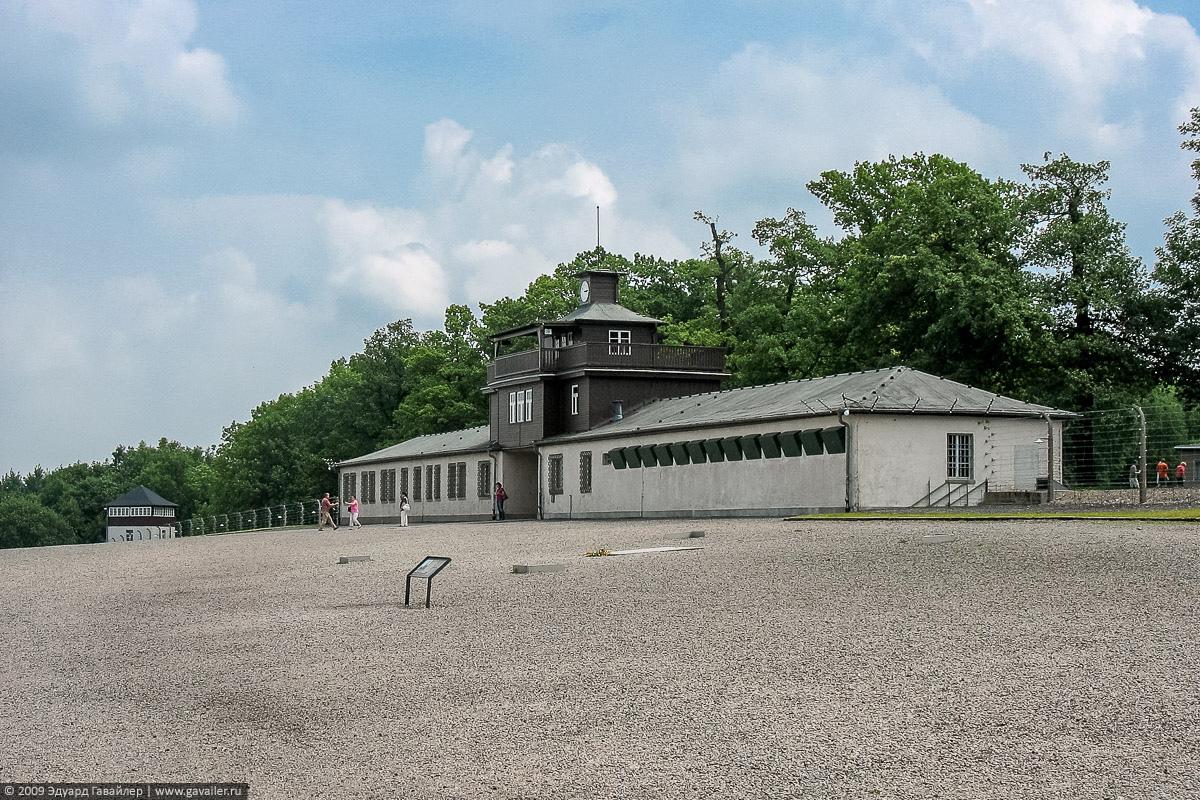 Здание с воротами в Бухенвальде
