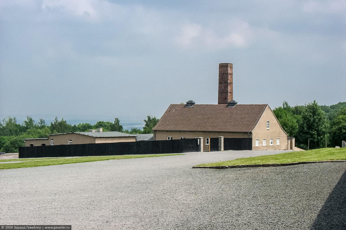 Крематорий в концлагере Бухенвальд
