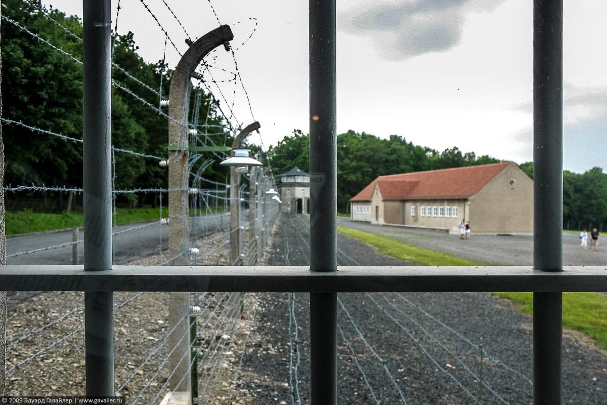Забор и решетки в Бухенвальде