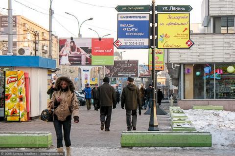 Из Иркутска в Новосибирск за немецкой визой