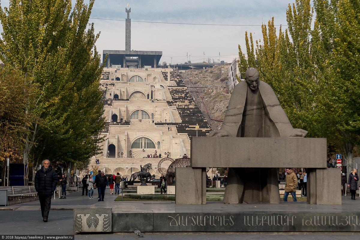 Таманян и Каскад в Ереване