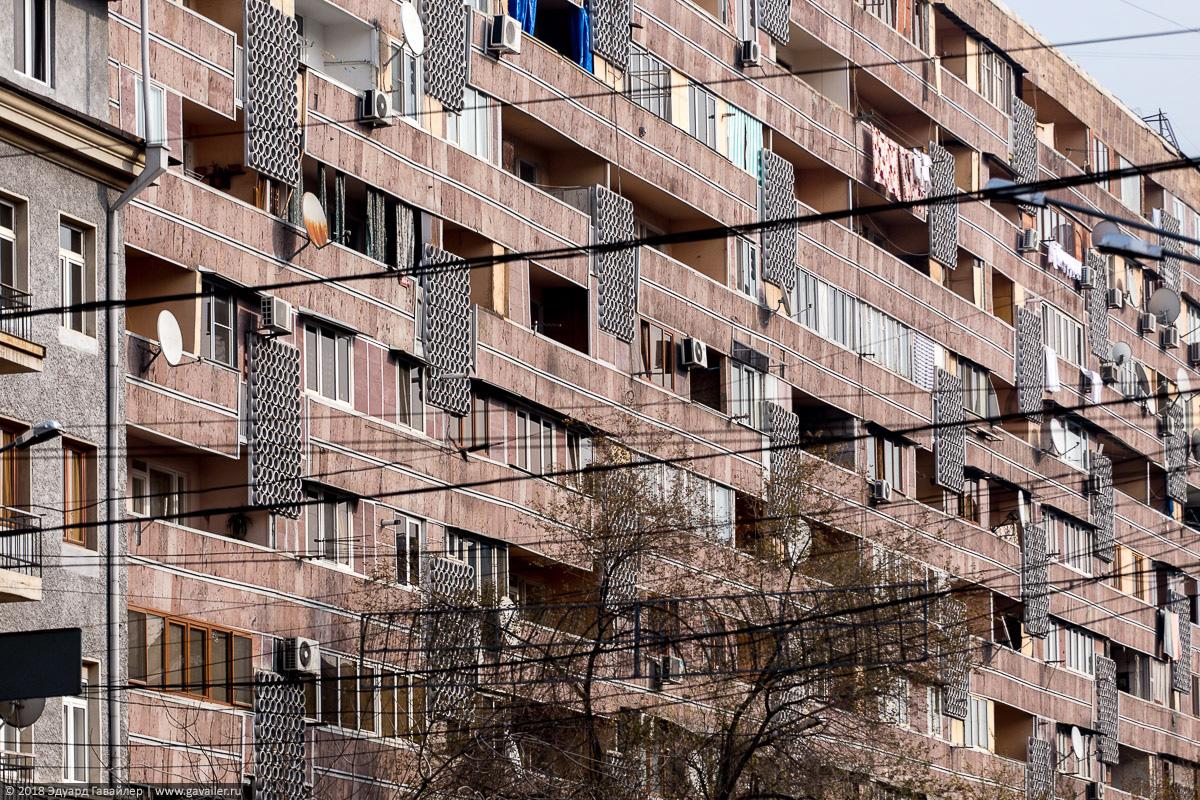 Балконы в Ереване