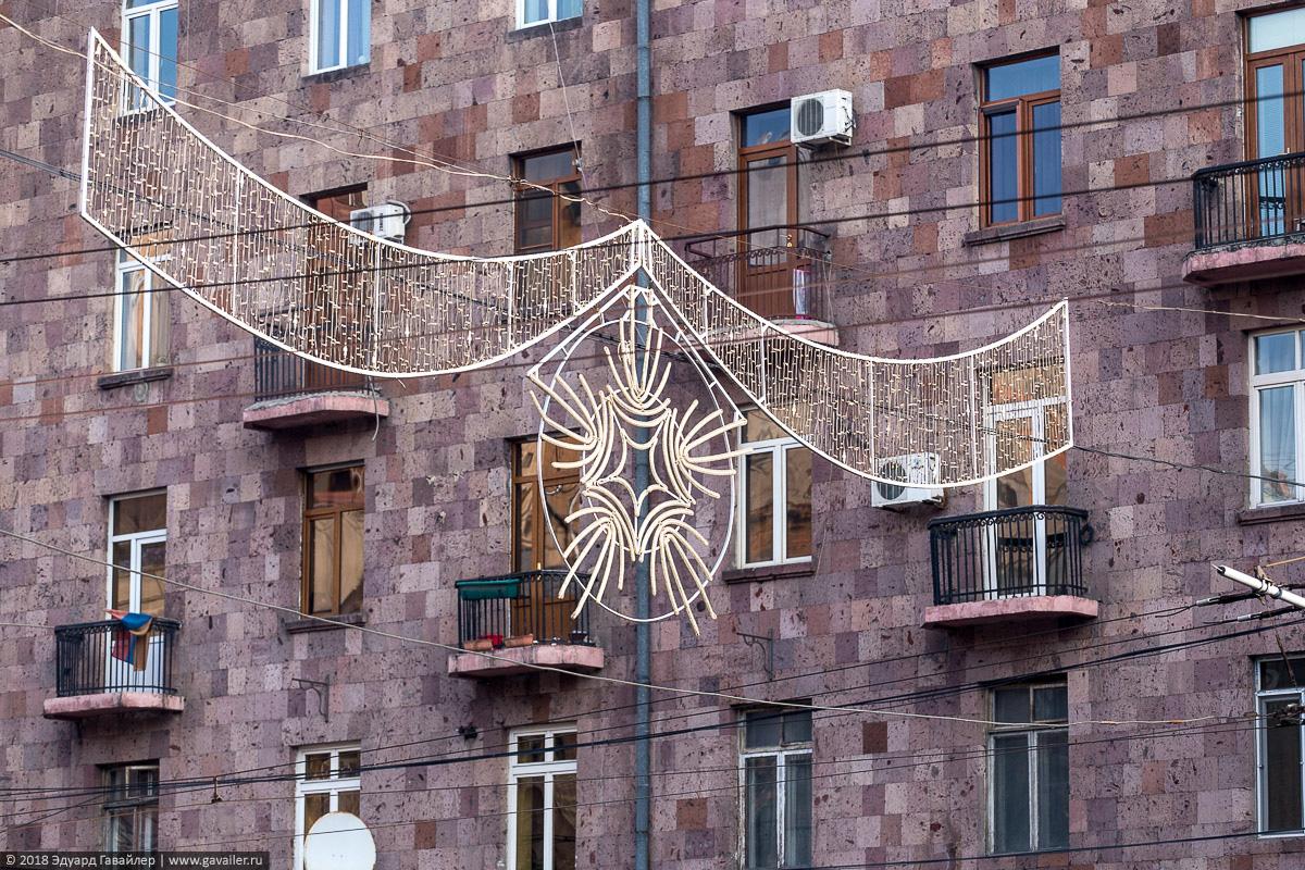 Уличное освещение в Ереване