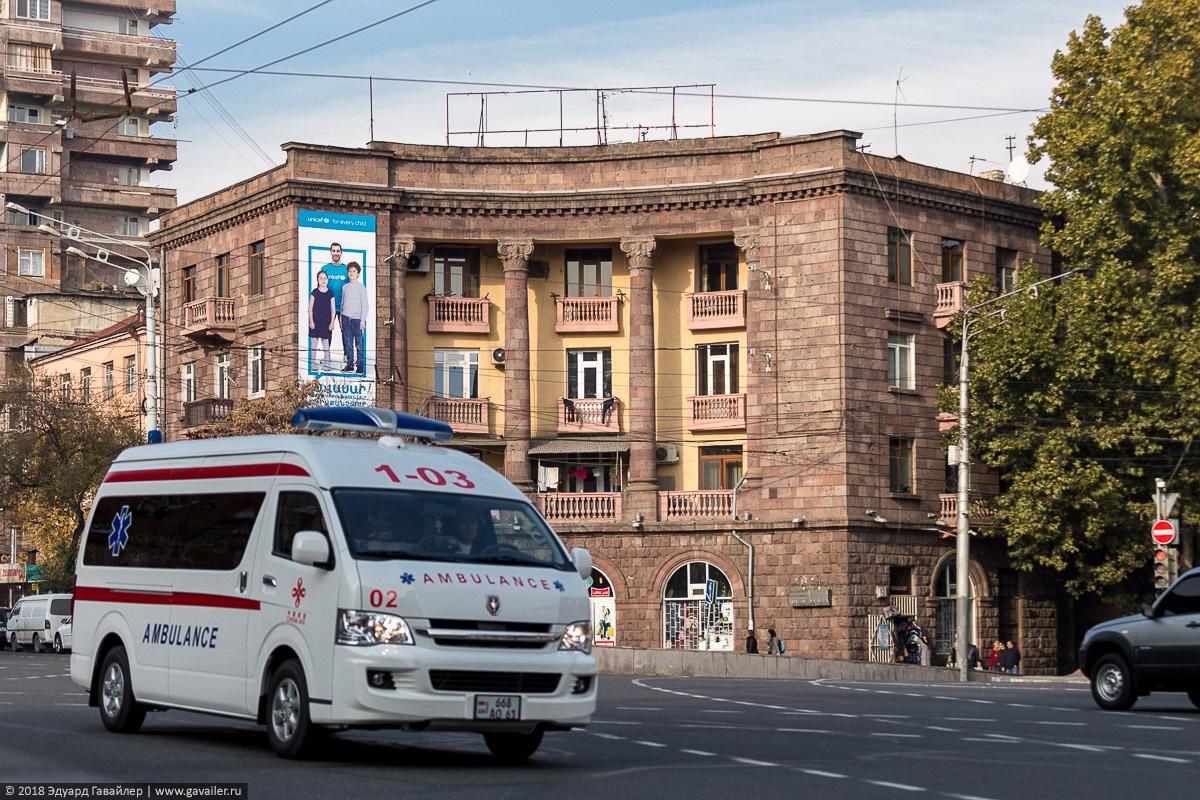 Розовые здания в Ереване