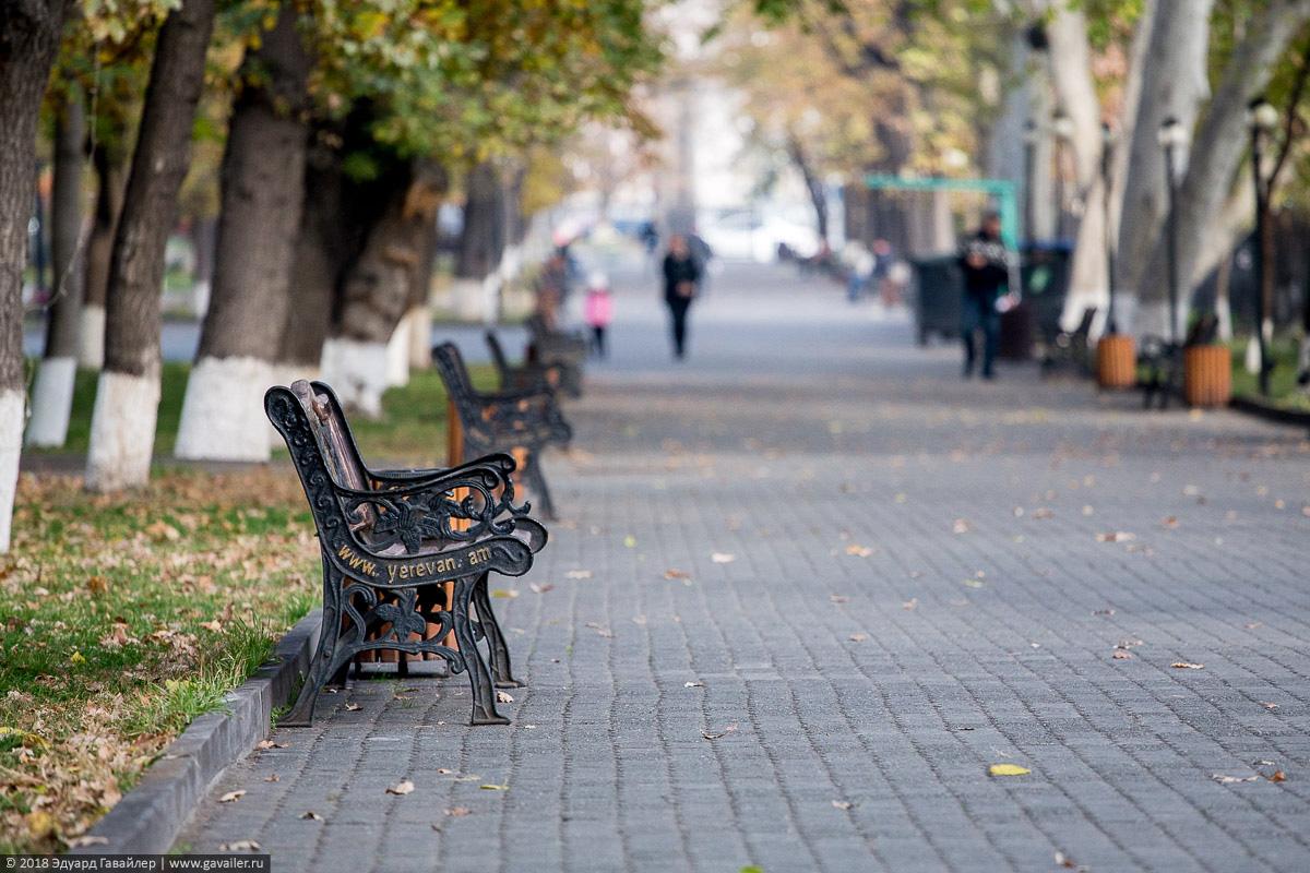 Лавки в Ереване