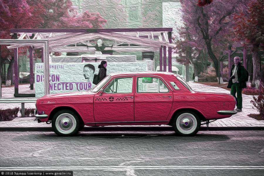 Розовая Волга