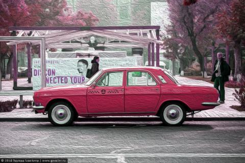 Розовый Ереван