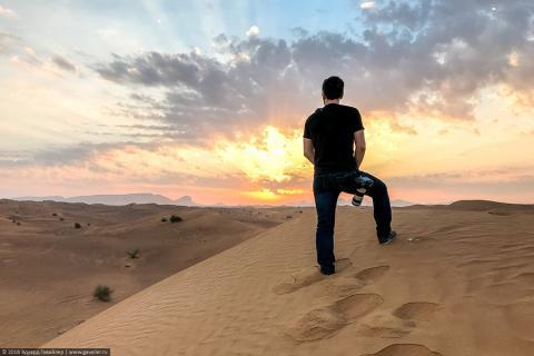 Встретить рассвет в пустыне Руб-эль-Хали