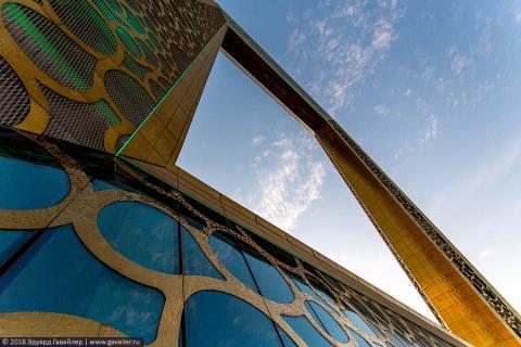Золотые ворота в Дубай — Dubai Frame