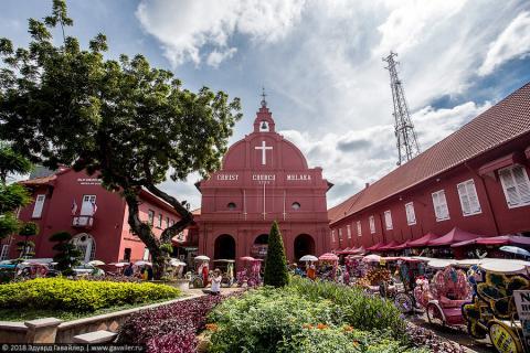 Малакка — самый старый город Малайзии