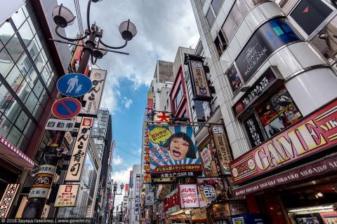 26 вещей, которые нужно сделать в Осаке