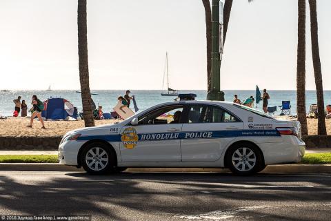 Как меня оштрафовали на Гавайях за переход улицы (130 $)