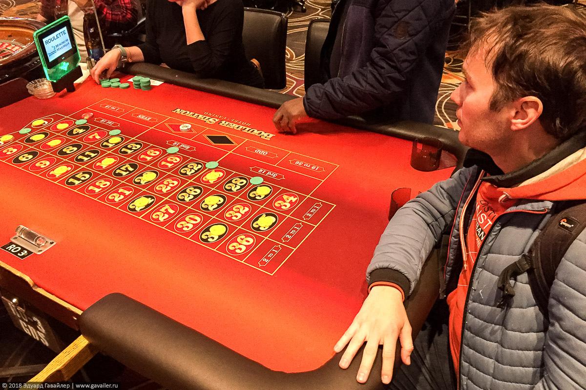 Казино 3 красное казино клип видео