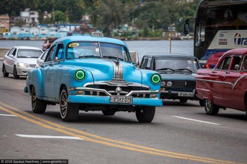 Гавана — самый фотогеничный город в мире