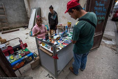 Цены в Гаване