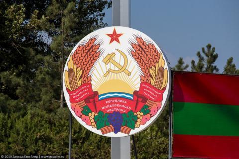 Тирасполь — столица непризнанного Приднестровья