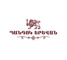 Tavern Yerevan Restaurant (Yerevan, Armenia)