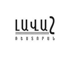 Lavash Restaurant (Yerevan, Armenia)